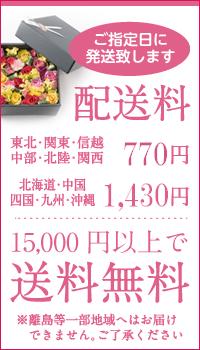 送料700円から(15000円以上で送料無料)